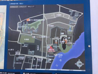 大洲城案内図