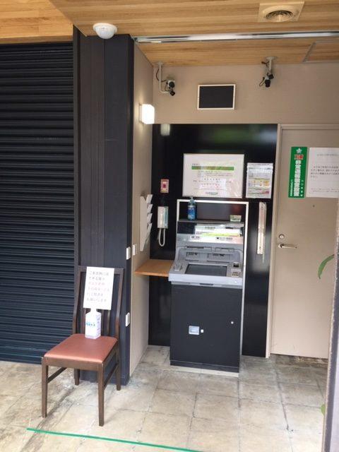 山口銀行 油谷支店
